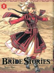 bride_stories.jpg